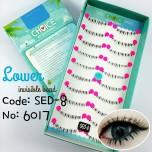 ขนตาปลอมล่างแกนเอ็นรหัส SED8