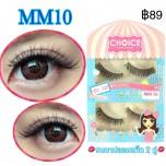 ขนตาปลอมCHOICEแพ็ค2คู่รหัส MM10