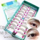 ขนตาปลอมบนแกนเอ็นสีน้ำตาลอ่อนรหัส SED13 (เบอร์ BR1)
