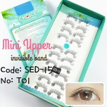 ขนตาปลอมบนแกนเอ็นขนาดมินิรหัส SED15 (เบอร์ T01)