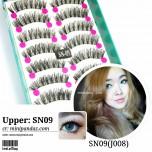 ขนตาปลอมบนแกนไหมรหัส SN09