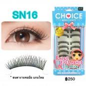 ขนตาปลอมบนแกนไหมรหัส SN16