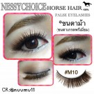NESSYCHOICE HORSE HAIR FALSE EYELASHES NO. M10