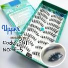 ขนตาปลอมบนแกนเอ็นรหัส SN11
