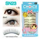 ขนตาปลอมบนแกนไหมรหัส SN23