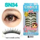 ขนตาปลอมบนแกนไหมรหัส SN34