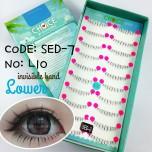 ขนตาปลอมล่างแกนเอ็นรหัส SED7