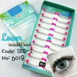 ขนตาปลอมล่างแกนเอ็นรหัส SED2