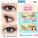 ขนตาปลอมCHOICEแพ็ค2คู่รหัส MM2