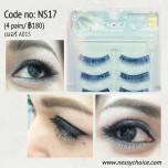 ขนตาปลอมCHOICEแพ็ค4คู่รหัส NS17