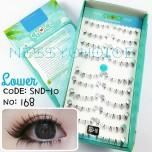 ขนตาปลอมล่างแกนเอ็นรหัส SED10