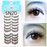 ขนตาปลอมบนแกนไหมรหัส SN20