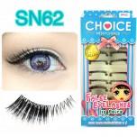 ขนตาปลอมบนแกนเอ็นรหัส SN62