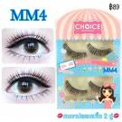 ขนตาปลอมCHOICEแพ็ค2คู่รหัส MM4