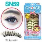 ขนตาปลอมบนแกนเอ็นรหัส SN59