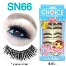 ขนตาปลอมบนแกนไหมรหัส SN66